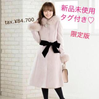 LAISSE PASSE - 【新品タグ付き】デビュードフィオレ♡プリンセスフードコート♡グレイッシュピンク