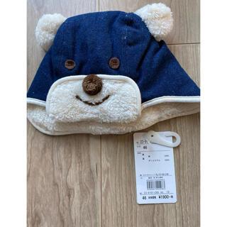 ミキハウス(mikihouse)のPICNIC MARKET 帽子(LAキャップ/くまベビー)インディゴブルー(帽子)