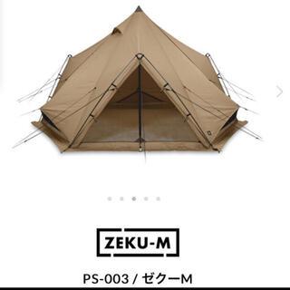 Snow Peak - ゼインアーツ ps003 ゼクーM