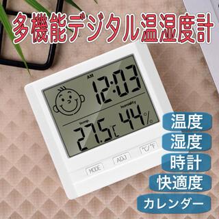 室温計 温湿度計 卓上温度計 デジタル時計 置き掛け両用 コンパクト