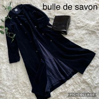 ビュルデサボン(bulle de savon)のbulle de savon ビュルデサボン 別珍ロングコート(ロングコート)