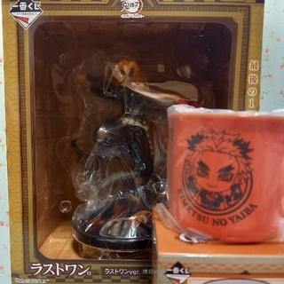 BANDAI - 鬼滅の刃 一番くじ ラストワン賞 煉獄杏寿郎