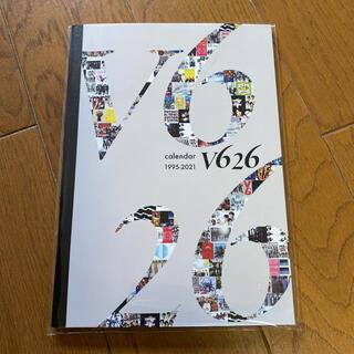 V6 - V6 v626ダイアリー