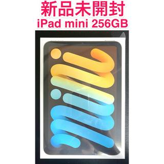 Apple - [新品未開封] iPad mini 第6世代 256GB WiFi スターライト