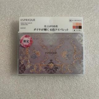 ESPRIQUE - エスプリーク セレクトアイカラーN ジュエリーボックス01 ローズダイヤモンド