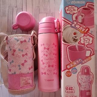 ゾウジルシ(象印)の象印マホービン☆可愛いピンクの水筒(水筒)