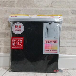 UNIQLO - ユニクロヒートテック極暖 L 新品 九分袖 V ネック ブラックメンズ 1枚