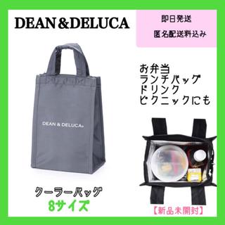 ディーンアンドデルーカ(DEAN & DELUCA)のDEAN&DELUCA クーラーバッグ S グレー 限定カラー  保冷バッグ(弁当用品)