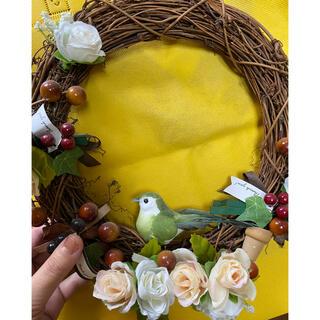 由美りん様専用 社長宅私物 社長からの頂き物 かわいい💕幸せ運ぶ鳥さんリース