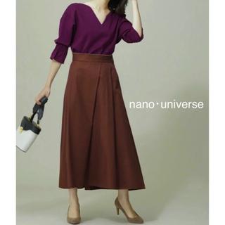 nano・universe - ナノユニバース スカート 茶色系