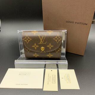 LOUIS VUITTON - ルイヴィトン モノグラム ポルトフォイユ エレーヌ 三つ折財布 【極美品】