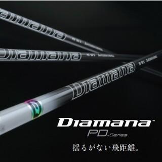 TaylorMade - 最新モデル ★ 三菱 Diamana PD 60X ★ テーラーメイド DR用