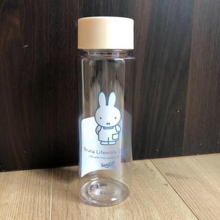 ミッフィ クリアボトル&スプレーボトル