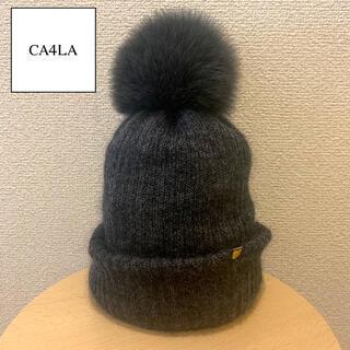カシラ(CA4LA)のCA4LA ★ モヘヤ ファー ニット帽(ニット帽/ビーニー)