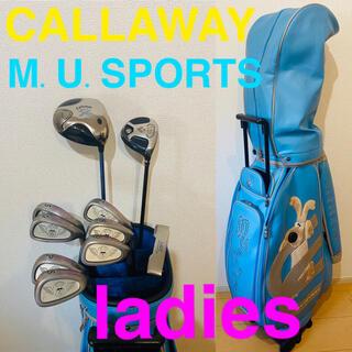 Callaway - 【CALLAWAY✖️M.U.SPORTS】レディース ゴルフクラブセット