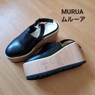 MURUA - ムルーア 厚底サンダル