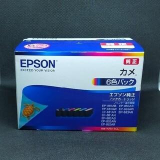 エプソン 純正 カメ KAM-6CL インクカートリッジ 6色パック