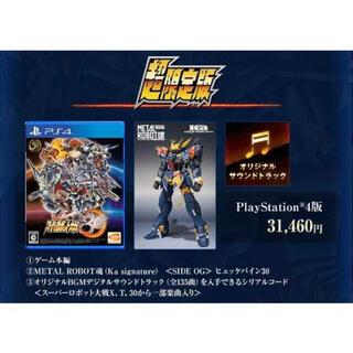 BANDAI - PlayStation4 スーパーロボット大戦30 超限定版