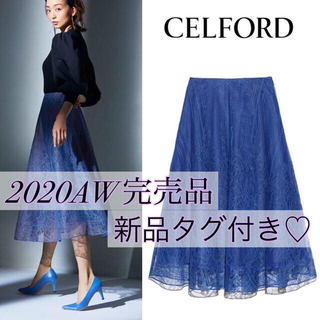 FOXEY - 新品♡2021SS セルフォード レースフレアスカート 完売品 フォクシー ルネ