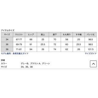 L'Appartement DEUXIEME CLASSE - 【RAWTUS/ロゥタス】キモウ Relax Pants 38 グレー