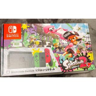 Nintendo Switch - Switchスプラトゥーン2