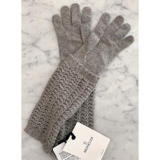モンクレール(MONCLER)の新品モンクレールMONCLER カシミア混 手袋 ニットロンググローブ GR♪(手袋)