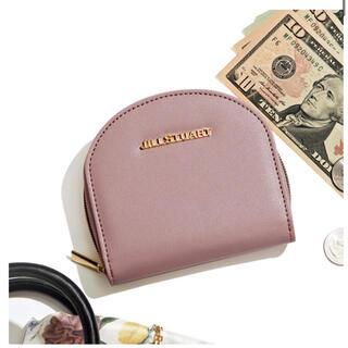 ジルスチュアート(JILLSTUART)のsweet 7月号付録 JILLSTUART ジルスチュアート 財布(財布)