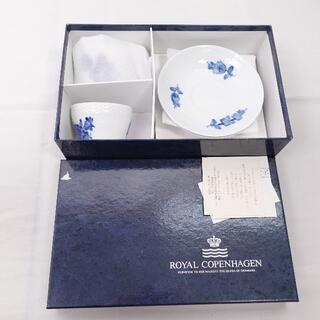 ロイヤルコペンハーゲン(ROYAL COPENHAGEN)のRoyal Copenhagen コーヒーカップ/小皿セット(グラス/カップ)