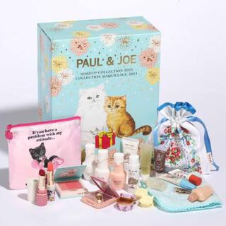 PAUL & JOE - ポール&ジョー 2021クリスマスコフレ アドベントカレンダー