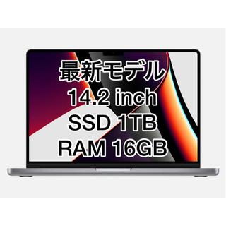 Mac (Apple) - 【M1 Pro・最新・未開封】MacBook Pro 14.2インチ
