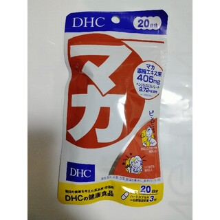 ディーエイチシー(DHC)のDHCマカ20日分(ビタミン)