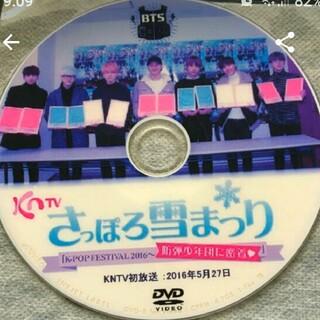 防弾少年団(BTS) - BTS 北海道札幌雪祭り⛄️日本語字幕BTSのステージ上と舞台裏に密着⭐️