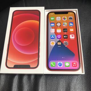 iPhone -  SIMフリー新品iPhone12 128GB レッド UQ
