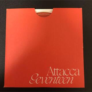 SEVENTEEN - SEVENTEEN CD attacca