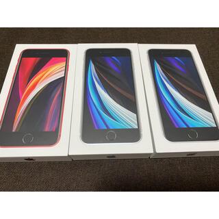 iPhone - iPhone SE 第2世代 se2 128GB