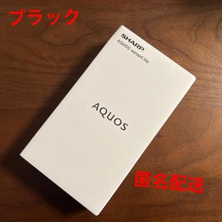 AQUOS - SHARP AQUOS sense4 lite 楽天版SIMフリー ブラック