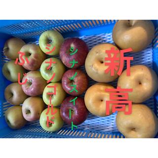 k3.福島県産 新高梨➕りんご三種 詰み合わせセットご家庭用 5kg