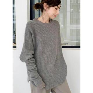 L'Appartement DEUXIEME CLASSE - 新品 L'Appartement Thermal Knit