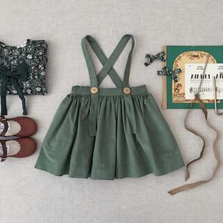 Caramel baby&child  - soor ploom Mavis Skirt, Grasshopper 2y
