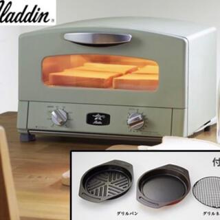 アラジン グラファイト トースター 4枚焼 CAT-G13A g Aladdin