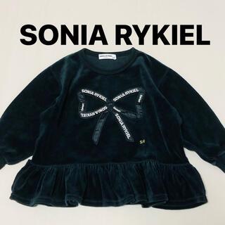 SONIA RYKIEL - ソニアリキエル SONIA RYKIEL  長袖 トップス リボン 秋冬 100