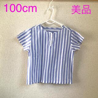 サマンサモスモス(SM2)のサマンサモスモス 100cm カットソー(g100-64)(Tシャツ/カットソー)