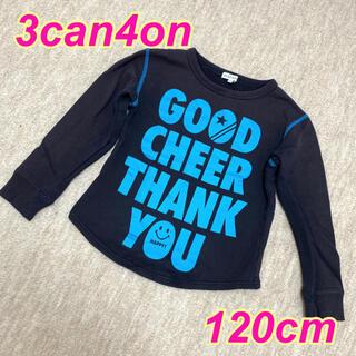 サンカンシオン(3can4on)の【120cm】3can4on★プリントロゴ★スウェット★GAP*BREEZE(Tシャツ/カットソー)