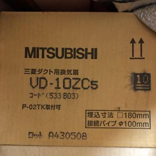 ミツビシデンキ(三菱電機)の天井形換気扇(その他)