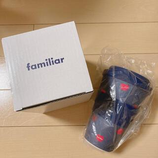 familiar - 新品未使用familiar♡ノベルティ タンブラー