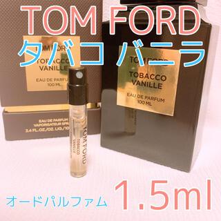 トムフォード(TOM FORD)のトムフォード タバコバニラ パルファム 香水 1.5ml(ユニセックス)