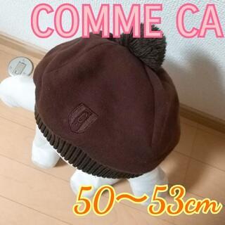 COMME CA ISM - 50~53cm/コムサのぽんぽん付きコットン帽子、冬用