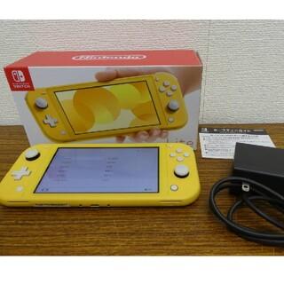 Nintendo Switch Lite  イエロー 本体 訳有