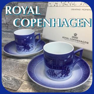 ロイヤルコペンハーゲン(ROYAL COPENHAGEN)の◆ロイヤルコペンハーゲン・イヤーカップ&ソーサ2005年・2客セット(グラス/カップ)
