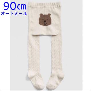 ベビーギャップ(babyGAP)の『新品』babyGap くまさんタイツ オートミール 90㎝(靴下/タイツ)